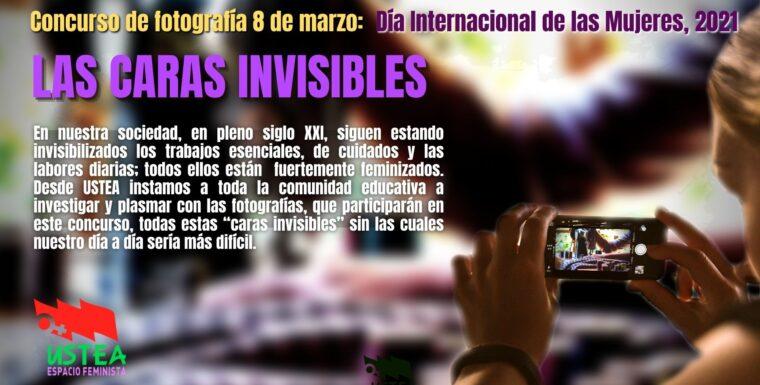 Concurso de fotografía 8 de marzo: Las caras invisibles