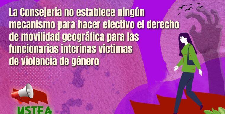 USTEA y su Espacio Feminista exigen ante el Defensor del Pueblo Andaluz el fin de la discriminación a las docentes interinas víctimas de violencia de género